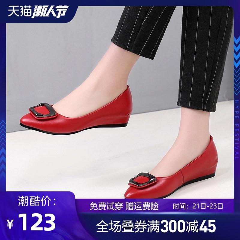 红色坡跟鞋 软底浅口红色单鞋女2020新款真皮女鞋尖头平底内增高坡跟百搭皮鞋_推荐淘宝好看的红色坡跟鞋