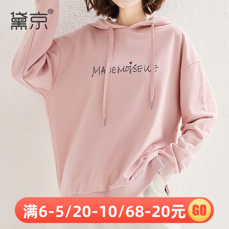 粉红色卫衣 粉红色连帽卫衣2021新款春秋薄款潮女宽松韩版中长款长袖外套上衣_推荐淘宝好看的粉红色卫衣