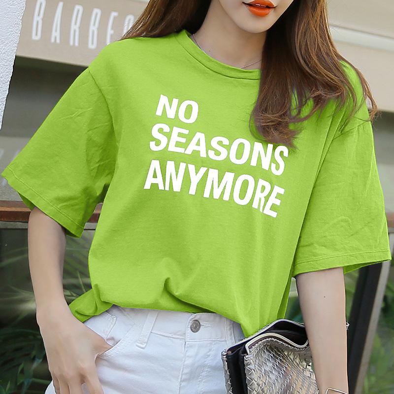 绿色T恤 纯棉牛油果绿t恤女短袖2021新款宽松果绿色上衣女夏韩版半袖抹茶_推荐淘宝好看的绿色T恤
