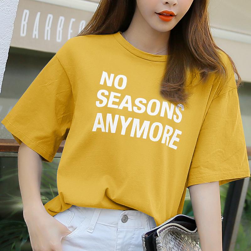 黄色T恤 纯棉短袖女2021新款潮姜黄色t恤女半袖宽松韩版学生圆领上衣女夏_推荐淘宝好看的黄色T恤