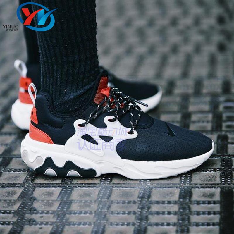 耐克老款运动鞋 Nike REACT PRESTO男女机能风运动休闲跑鞋AV2605BQ4002-001-002_推荐淘宝好看的女耐克运动鞋