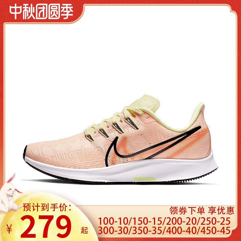 耐克女式运动鞋 NIKE耐克AIR ZOOM PEGASUS 36飞马女子运动橙色跑步鞋AV6259-800_推荐淘宝好看的女耐克女运动鞋