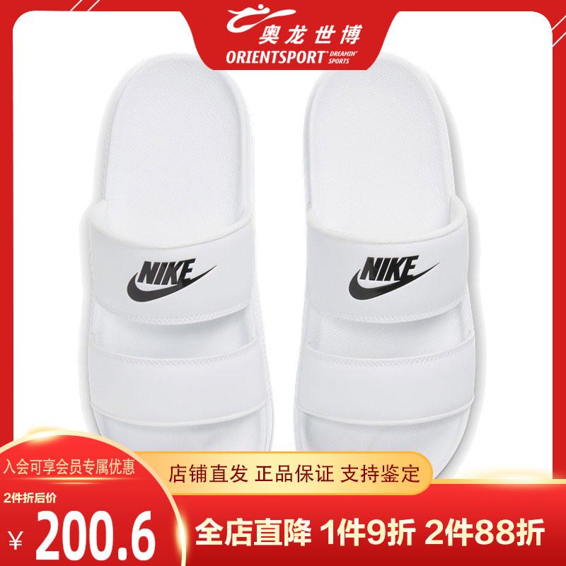 耐克运动鞋正品 Nike耐克正品2021夏季新款女子运动鞋休闲鞋沙滩鞋拖鞋DC0496-100_推荐淘宝好看的女耐克运动鞋正品