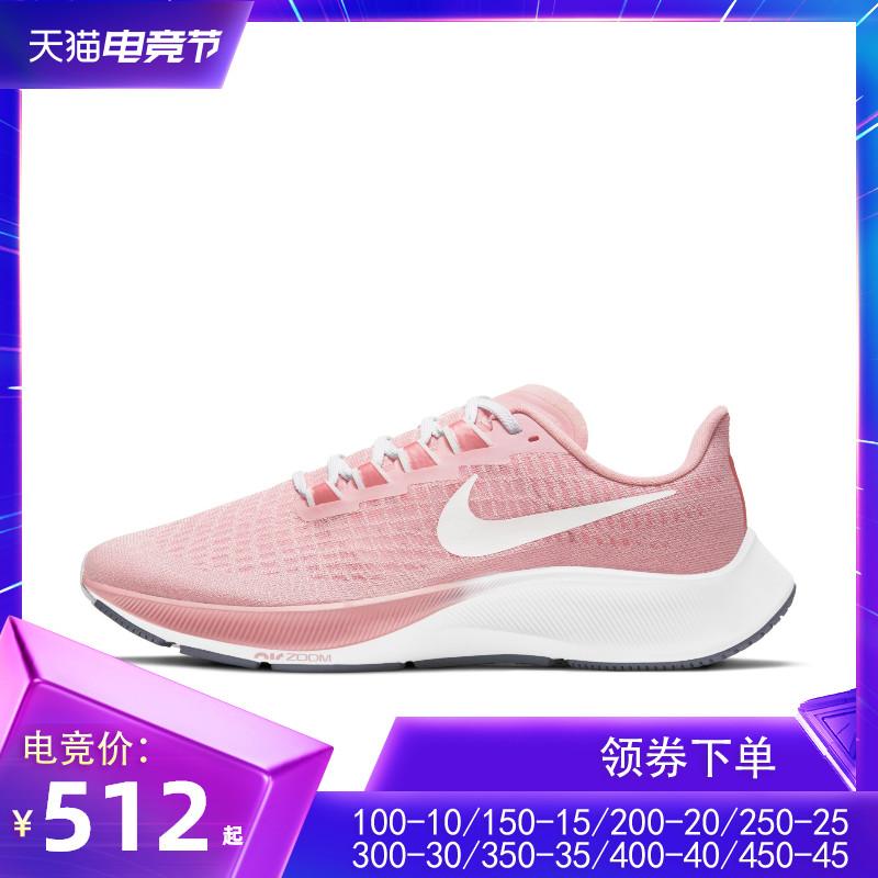 耐克运动鞋新款 Nike耐克2021新款PEGASUS 37粉色飞马37女子跑步运动鞋DH0129-600_推荐淘宝好看的女耐克运动鞋新款