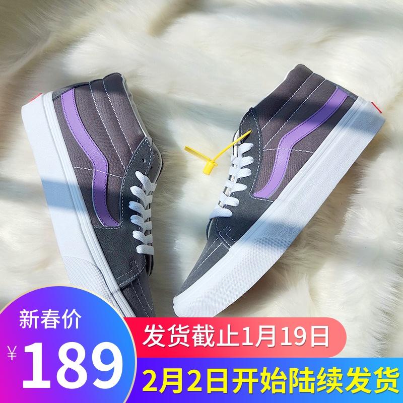 紫色帆布鞋 流火联名卡万斯新款香芋紫色中帮板鞋秋冬季高帮帆布鞋旗舰男女鞋_推荐淘宝好看的紫色帆布鞋