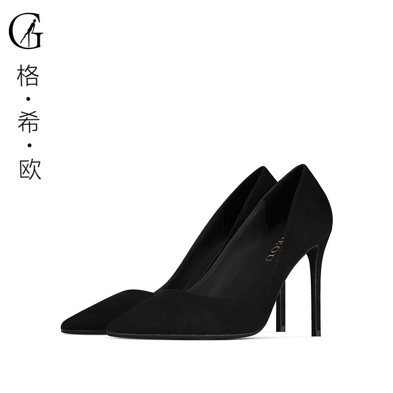 黑色尖头鞋 GOXEOU格希欧欧美时尚性感百搭绒面黑色尖头细跟浅口高跟鞋女_推荐淘宝好看的黑色尖头鞋
