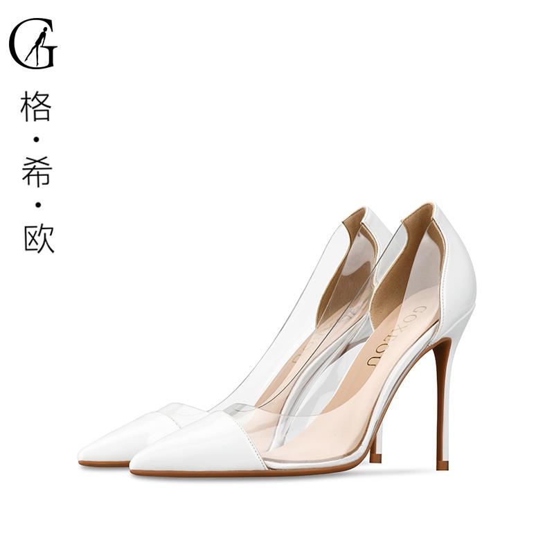 白色单鞋 GOXEOU格希欧欧美夏季高跟鞋女新款透明白色尖头时尚性感单鞋_推荐淘宝好看的白色单鞋