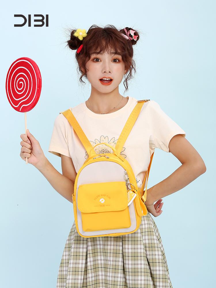 黄色双肩包 双肩包女大学生高级感原创小众黄色书包2021新款初中生中学生背包_推荐淘宝好看的黄色双肩包