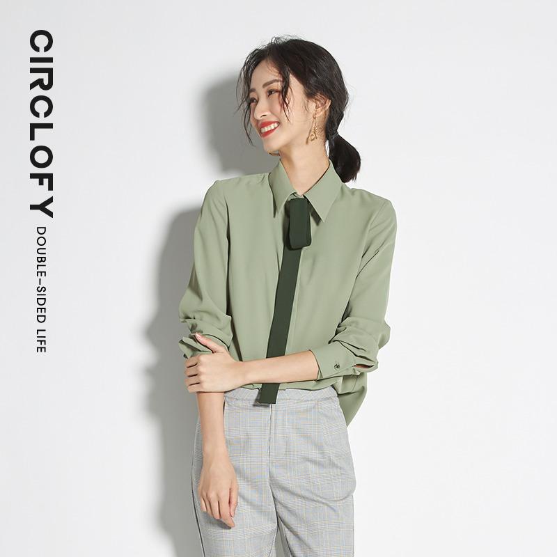 绿色雪纺衫 阿cir绿色雪纺衬衫女职业正装2021新款很仙的衬衣设计感小众上衣_推荐淘宝好看的绿色雪纺衫