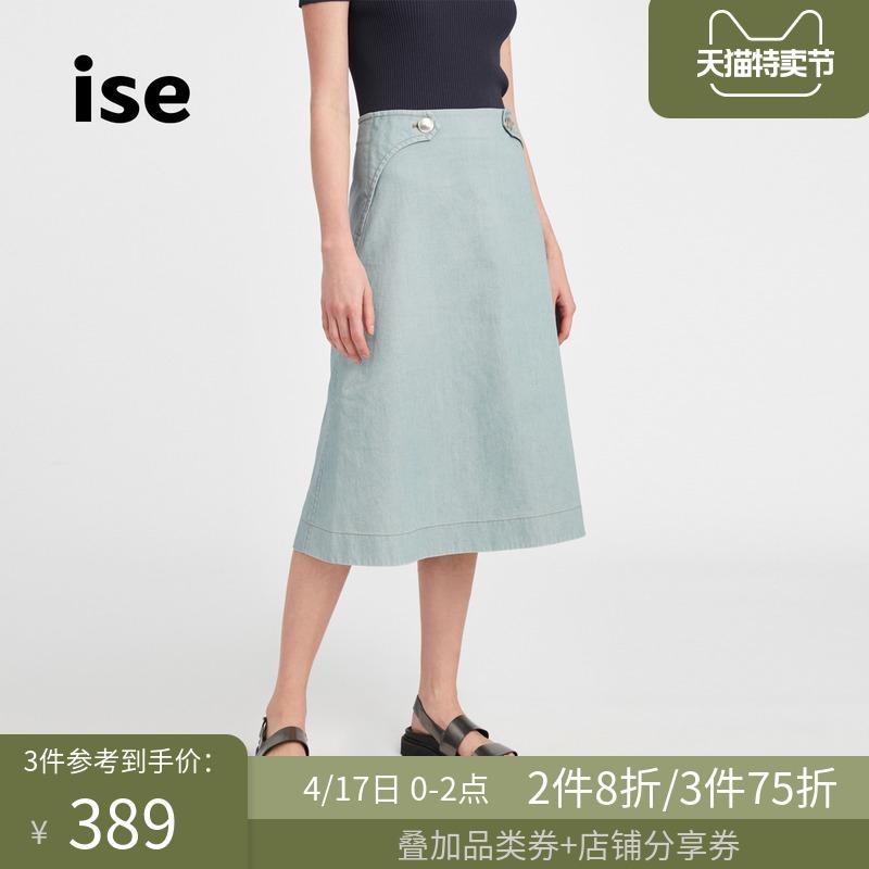 半身裙 ise  新款牛仔色棉质半身裙中长款女士半裙显瘦N1920513_推荐淘宝好看的半身裙