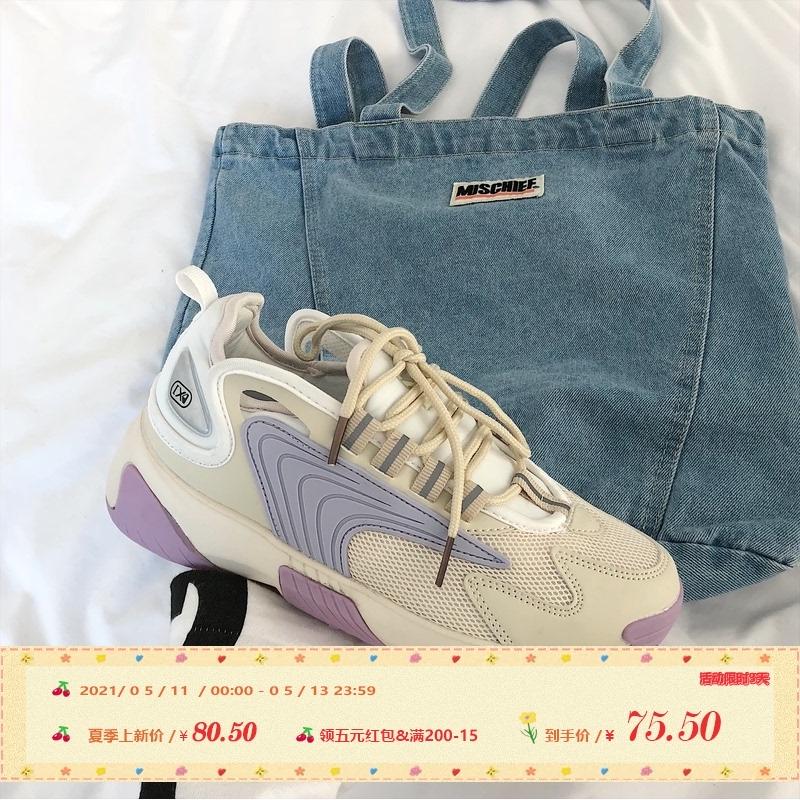 紫色运动鞋 许刘芒 2019夏季新款ins淡紫色透气运动鞋女日系可爱风复古老爹鞋_推荐淘宝好看的紫色运动鞋