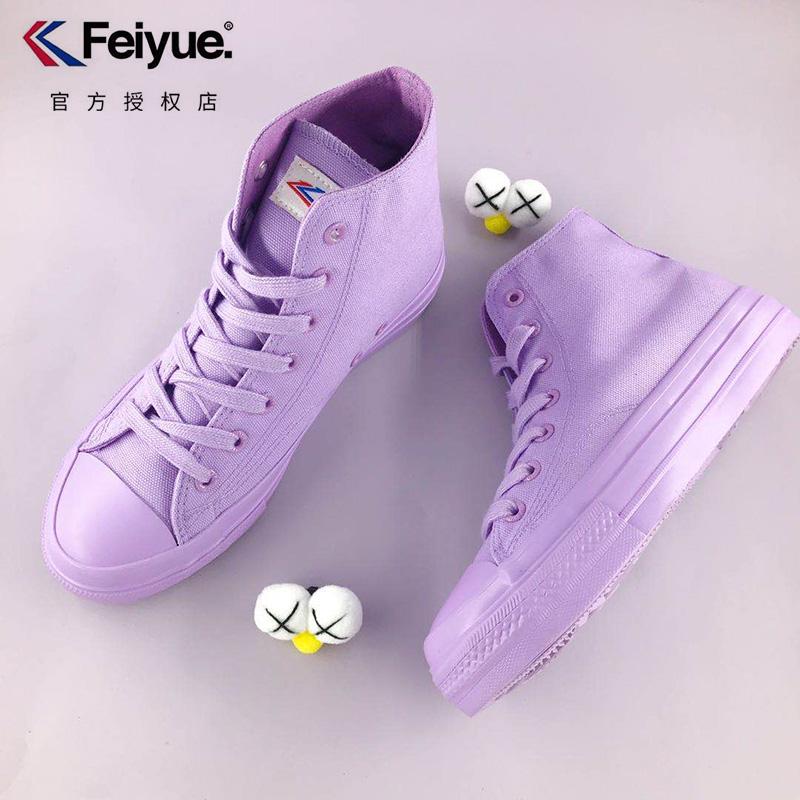 紫色高帮鞋 飞跃女鞋高帮帆布鞋紫色鸳鸯2020夏季新款紫霞仙子少女心纯色板鞋_推荐淘宝好看的紫色高帮鞋
