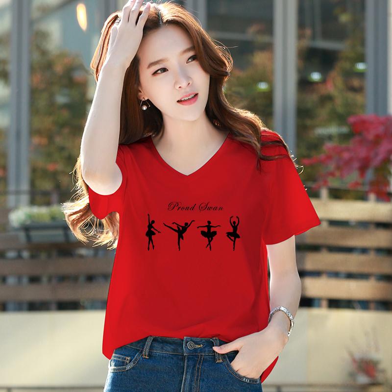红色T恤 本命年红色短袖2021新款t恤女宽松V领上衣韩版半袖鸡心领体恤大码_推荐淘宝好看的红色T恤