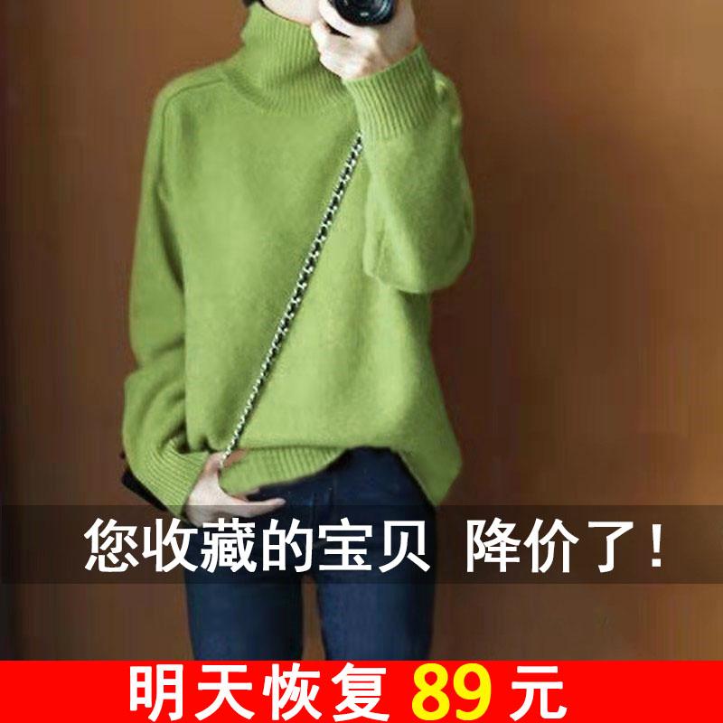 绿色针织衫 新款绿色高领羊绒衫女加厚套头毛衣宽松慵懒风时尚打底针织羊毛衫_推荐淘宝好看的绿色针织衫