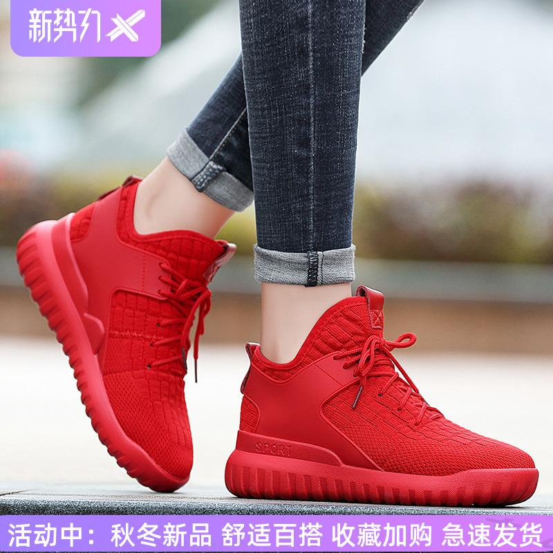 红色运动鞋 红色运动鞋女大红色秋季2020新款百搭休闲秋冬软底轻便平底跑步鞋_推荐淘宝好看的红色运动鞋
