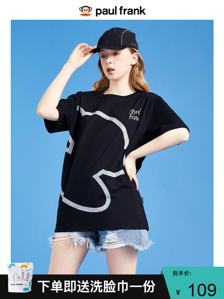 新款大嘴猴t恤 大嘴猴2021夏季短袖韩版t恤女减龄宽松情侣装体恤女装新款潮上衣_推荐淘宝好看的女新款大嘴猴t恤