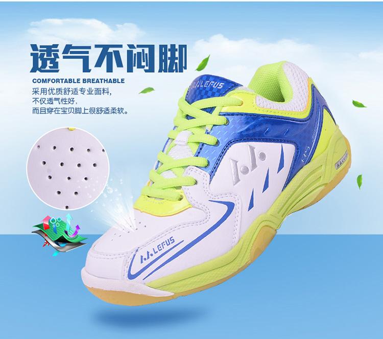 网球鞋 新款儿童羽毛球鞋男童女童防滑减振透气儿童网球鞋比赛训练运动鞋_推荐淘宝好看的男网球鞋