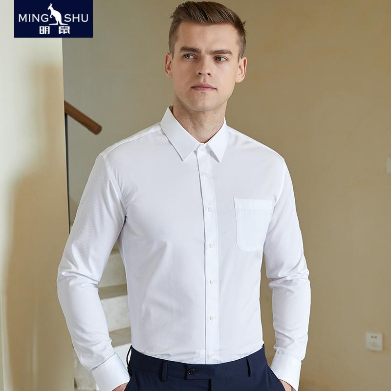 男士商务衬衫 商务纯白衬衫男士长袖职业正装工装修身免烫春季白色寸衫衬衣小领_推荐淘宝好看的男商务衬衫