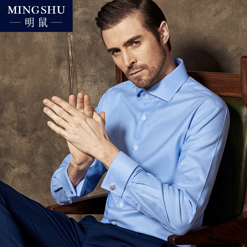 男士袖扣衬衫 明鼠秋季免烫纯棉男士长袖衬衫商务正装法式袖扣衬衣修身蓝色正装_推荐淘宝好看的男袖扣衬衫