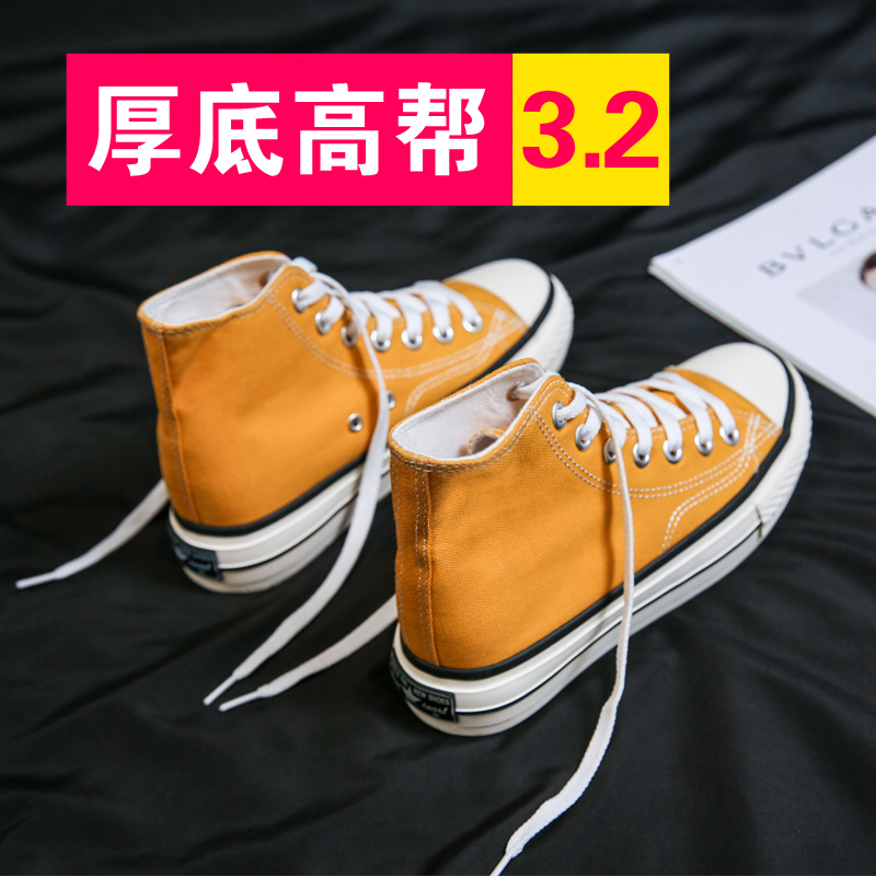 黄色松糕鞋 2020新款高帮帆布鞋女厚底松糕黄色鞋百搭休闲鞋春季学生潮小白鞋_推荐淘宝好看的黄色松糕鞋