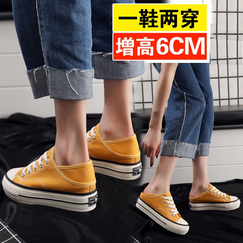 黄色松糕鞋 2021夏款内增高帆布鞋女厚底松糕两穿板鞋黄色百搭休闲鞋潮小白鞋_推荐淘宝好看的黄色松糕鞋