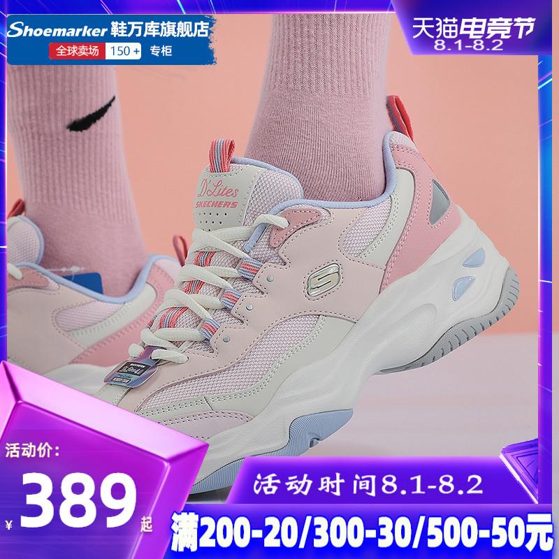 粉红色运动鞋 斯凯奇粉红色熊猫鞋女鞋2021夏季新款运动鞋复古老爹鞋休闲跑步鞋_推荐淘宝好看的粉红色运动鞋