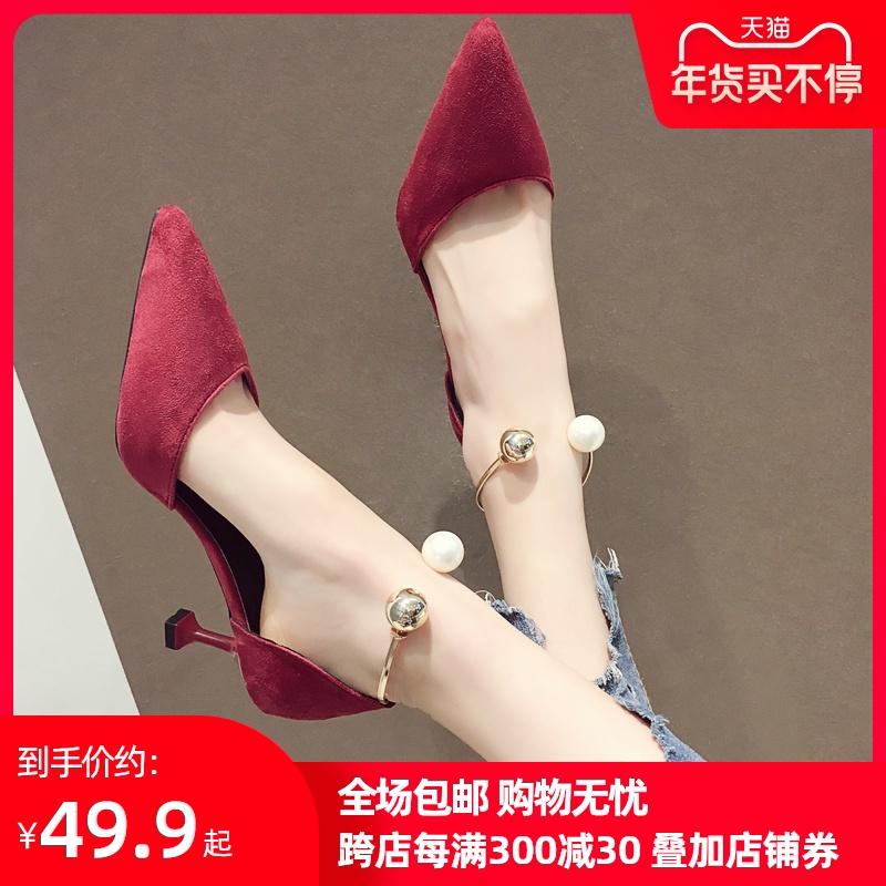 红色高跟鞋 高跟鞋女2020年新款秋冬设计感小众细跟红色婚鞋不累脚单鞋新娘鞋_推荐淘宝好看的红色高跟鞋