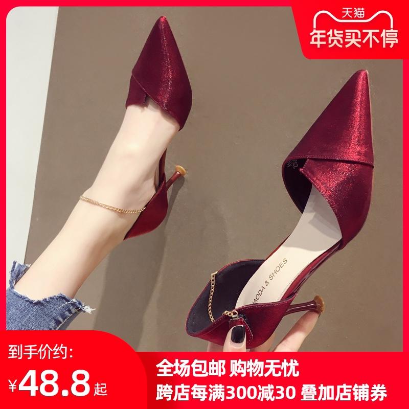 红色高跟鞋 婚鞋2020年新款百搭新娘鞋不累脚秀禾红色法式小高跟鞋女细跟单鞋_推荐淘宝好看的红色高跟鞋