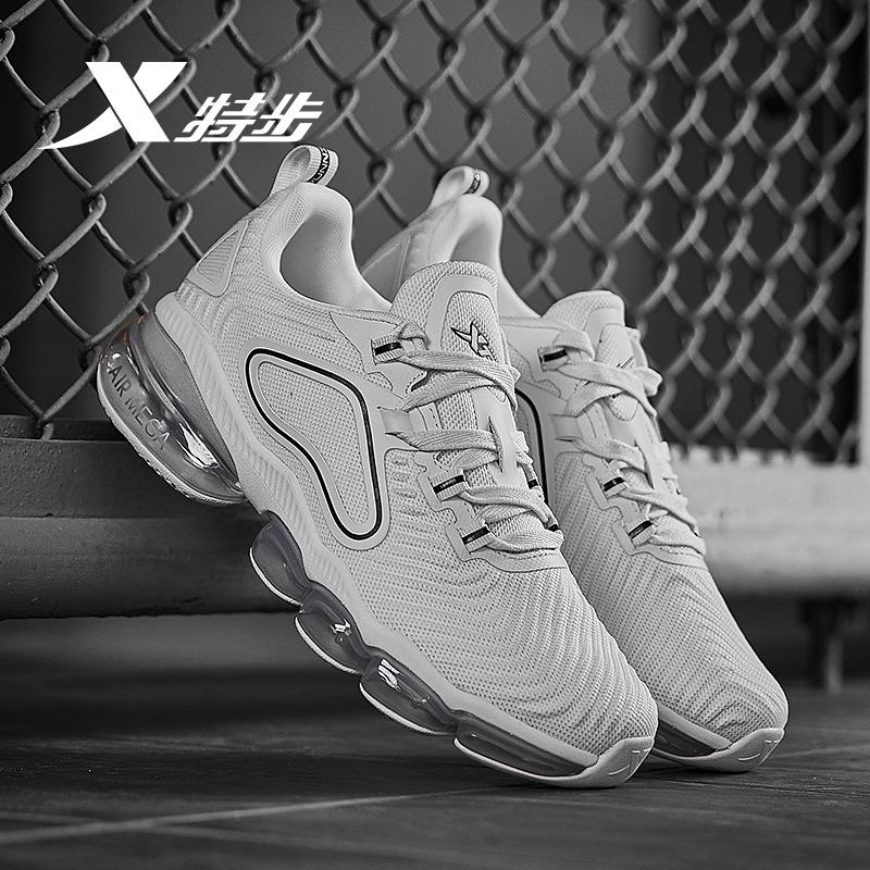 特步运动鞋 特步男鞋运动鞋男2021夏季跑鞋女鞋气垫鞋AIR MEGA2.0减震跑步鞋_推荐淘宝好看的女特步运动鞋