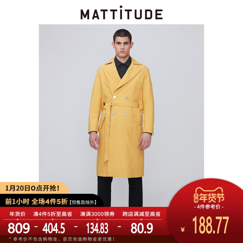 黄色风衣 magmode名堂MATTITUDE秋冬亮黄色长款风衣外套男_推荐淘宝好看的黄色风衣