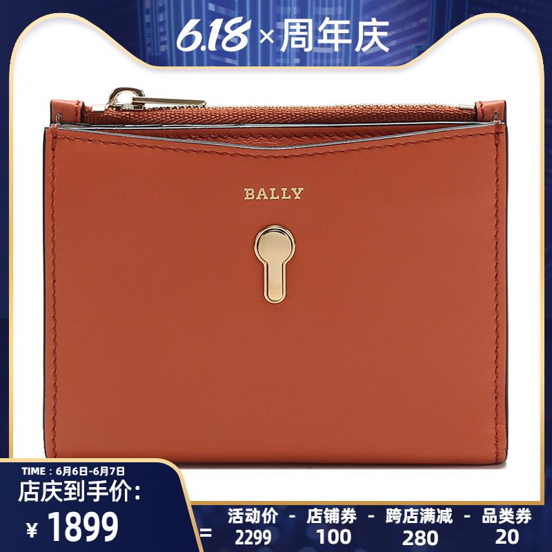 bally钱包 Bally巴利女士皮质短款钱包钱夹 COGAN W_推荐淘宝好看的女bally钱包