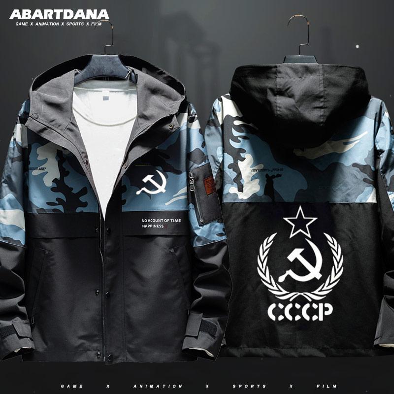 外套夹克 共产主义苏联男女学生休闲宽松潮流青少年迷彩夹克风衣衣服外套_推荐淘宝好看的男外套夹克