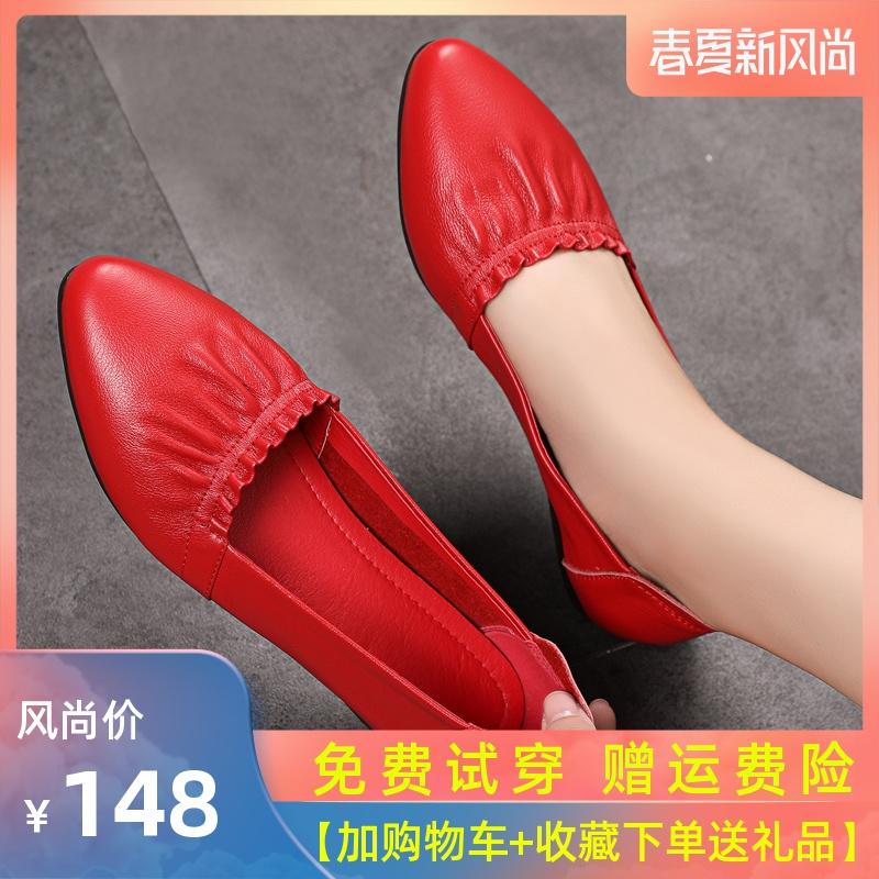 红色平底鞋 脚胖脚肥真皮大码女鞋小跟瓢鞋红色平底妈妈鞋特大号中年女士皮鞋_推荐淘宝好看的红色平底鞋