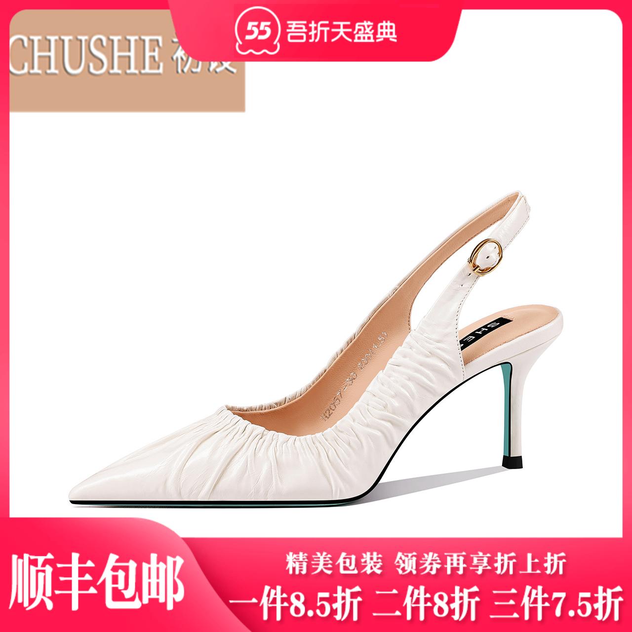 淘宝网高跟鞋 女细跟2021年春季新款皱羊皮后空高跟鞋尖头百搭时尚女鞋ZX0406_推荐淘宝好看的女高跟鞋