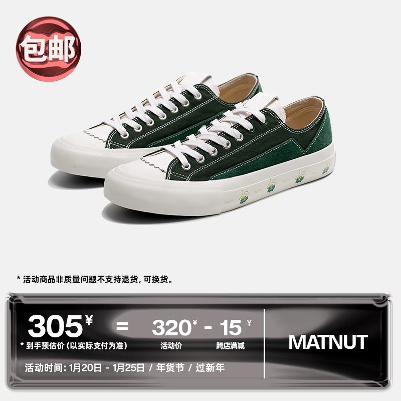 绿色帆布鞋 MATNUT x POKEMON大侦探皮卡丘联名款妙蛙种子绿色低帮帆布鞋_推荐淘宝好看的绿色帆布鞋