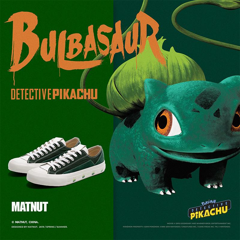 绿色帆布鞋 MATNUT x POKEMON大侦探皮卡丘联名款妙蛙种子绿色低帮休闲帆布鞋_推荐淘宝好看的绿色帆布鞋