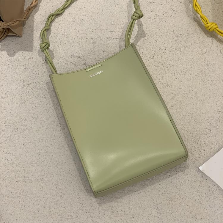 绿色斜挎包 ins博主同款编织绳子绿色小方包包女2020休闲新款百搭单肩斜挎包_推荐淘宝好看的绿色斜挎包