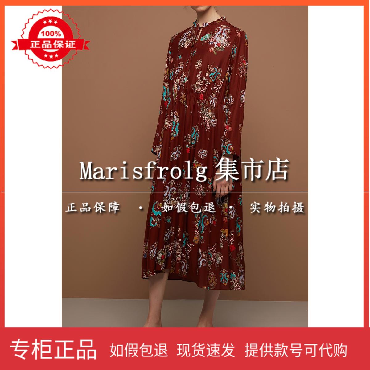 玛丝菲尔女装正品 国内代购 玛丝菲尔2020春款专柜正品 连衣裙女 A1JS30156-¥4480_推荐淘宝好看的玛丝菲尔正品