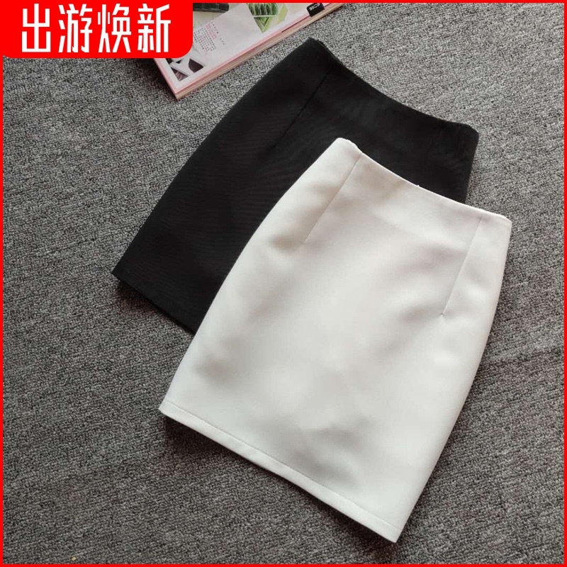 白色半身裙 2021春夏新款半身裙女白色包臀短裙一步裙中高腰裙子修身大码显瘦_推荐淘宝好看的白色半身裙