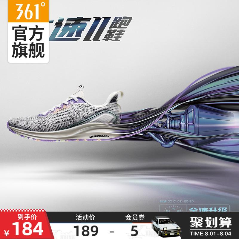 361度运动鞋 Q弹钛速2.0|361女鞋运动鞋2021春夏361度减震防滑轻便跑步鞋女子_推荐淘宝好看的女361度运动鞋