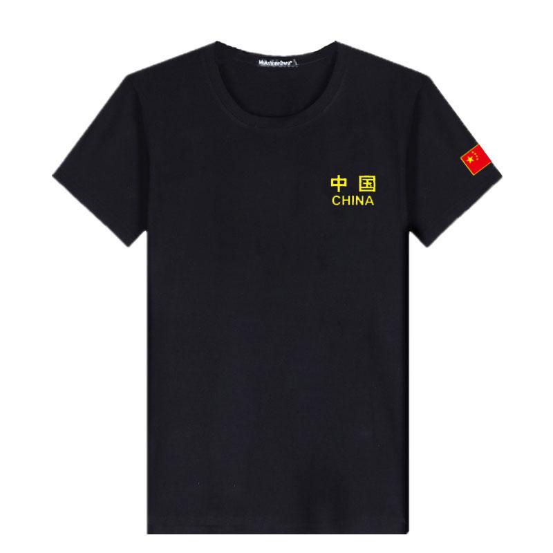 黑色背心 夏季男士短袖T恤青少年带袖背心纯白色黑色简约大码中国风棉体恤_推荐淘宝好看的黑色背心