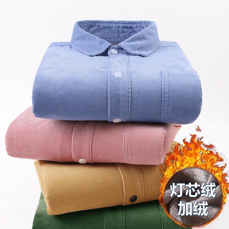 绿色衬衫 帝族秋冬款男士保暖衬衫长袖加绒加厚纯棉灯芯绒磨毛绿色条绒衬衣_推荐淘宝好看的绿色衬衫