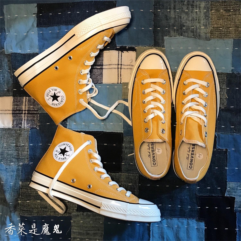 黄色高帮鞋 匡威1970s三星标帆布鞋黄色高帮低帮黄高黄低男女162054C 162063C_推荐淘宝好看的黄色高帮鞋