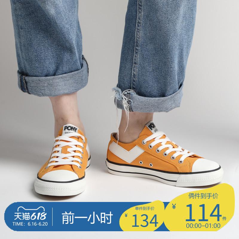 黄色运动鞋 PONY女鞋经典款低帮黄色帆布鞋休闲时尚硫化鞋运动鞋男92W1SH07_推荐淘宝好看的黄色运动鞋
