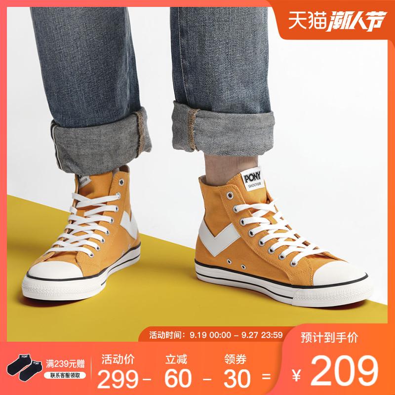 黄色运动鞋 PONY女鞋经典黄色高帮帆布鞋休闲时尚街头硫化鞋运动鞋男92M1SH08_推荐淘宝好看的黄色运动鞋
