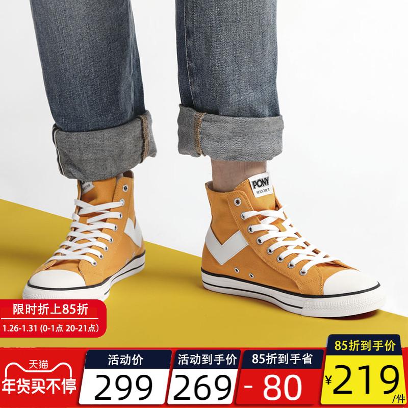 黄色帆布鞋 PONY女鞋经典黄色高帮帆布鞋休闲时尚街头硫化鞋运动鞋男92M1SH08_推荐淘宝好看的黄色帆布鞋