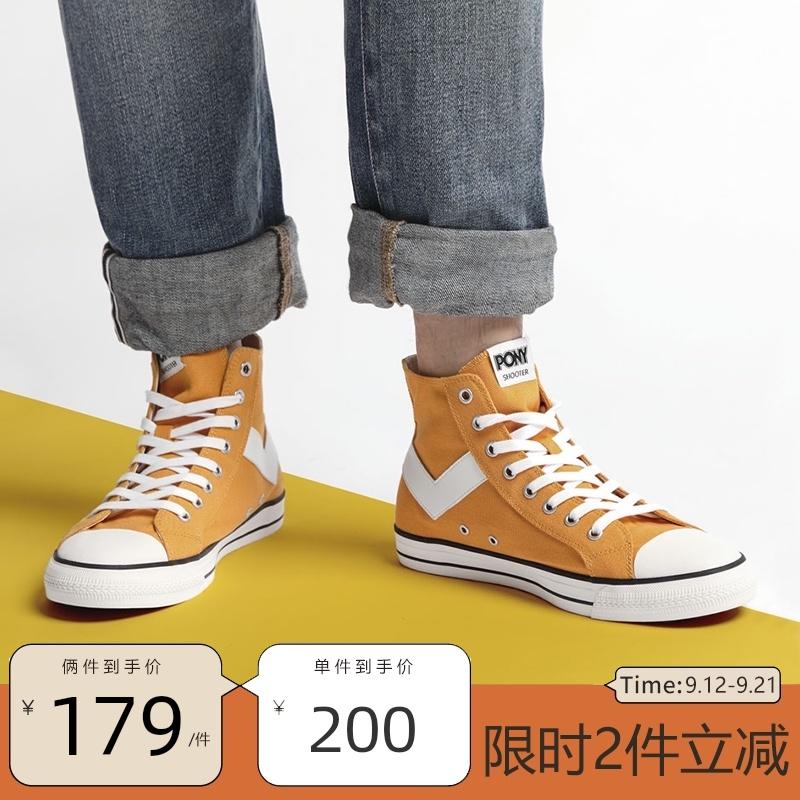 黄色高帮鞋 PONY女鞋经典黄色高帮帆布鞋休闲时尚街头硫化鞋运动鞋男92M1SH08_推荐淘宝好看的黄色高帮鞋