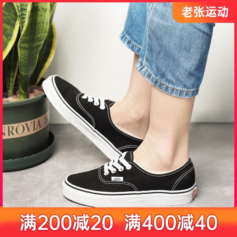 红色帆布鞋 VANS AUTHENTIC低帮黑白红色经典款黑武士帆布鞋男女鞋休闲滑板鞋_推荐淘宝好看的红色帆布鞋