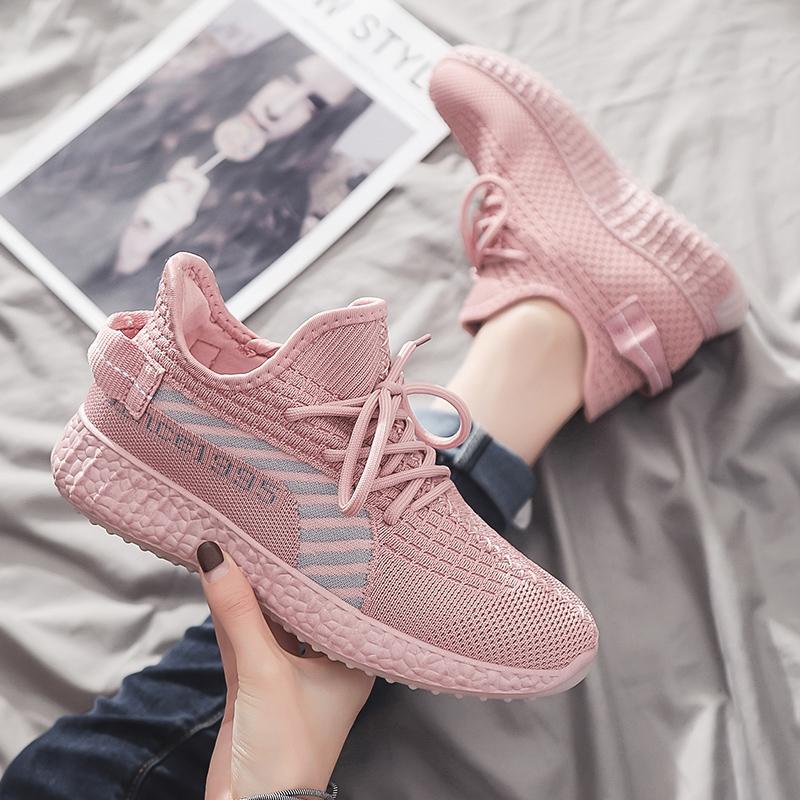 粉红色平底鞋 粉红色回力女鞋椰子鞋透气舒适平底布鞋秋季休闲鞋软底防滑运动鞋_推荐淘宝好看的粉红色平底鞋