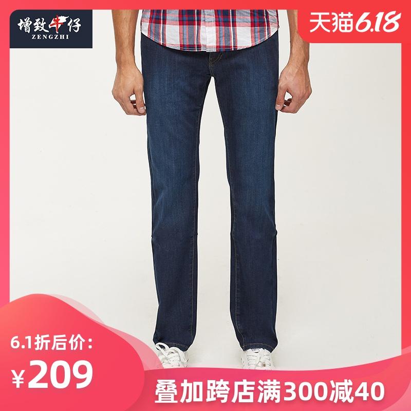 男士牛仔裤 ZENGZHI增致牛仔裤男爸爸装弹力宽松中高腰商务薄款直筒裤111105_推荐淘宝好看的男牛仔裤